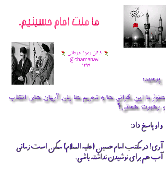 http://khateratejang.avablog.ir/upload/picture/quote_1602323752776~2[1].png